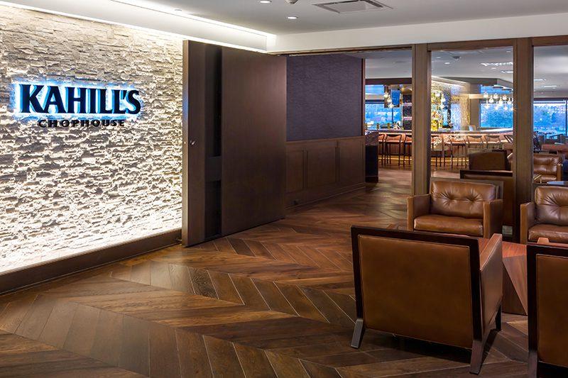 Marriott Sioux City: Kahill's Chophouse